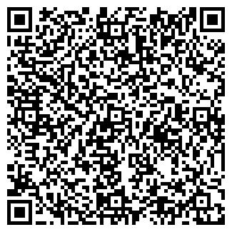 QR-код с контактной информацией организации ЛАНЕТА