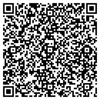 QR-код с контактной информацией организации ФИЕРИЯ