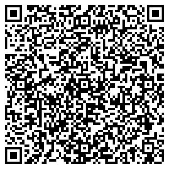 """QR-код с контактной информацией организации ООО """"Вкус и Качество"""""""