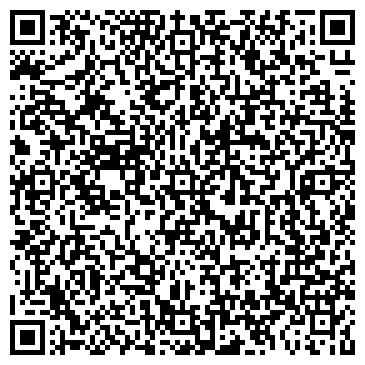QR-код с контактной информацией организации САЛОН-СТУДИЯ ЭЛЬЗЫ