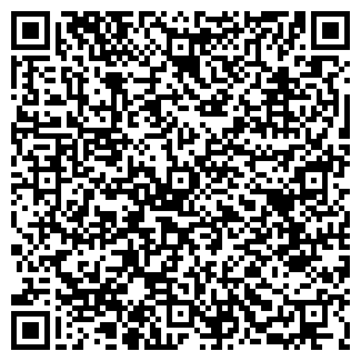 QR-код с контактной информацией организации НИАГАРА
