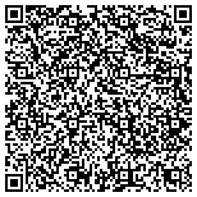 QR-код с контактной информацией организации ОТДЕЛ ВНУТРЕННИХ ДЕЛ (ОВД) ПО РАЙОНУ ЗЮЗИНО