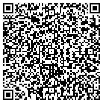 QR-код с контактной информацией организации Stereo