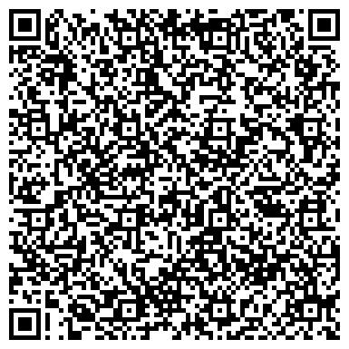 QR-код с контактной информацией организации Боярская усадьба, база отдыха, Представительство в городе