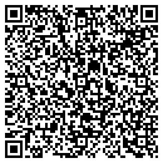 QR-код с контактной информацией организации Коврига