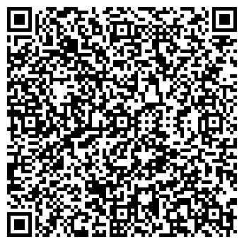 QR-код с контактной информацией организации ОДС № 35