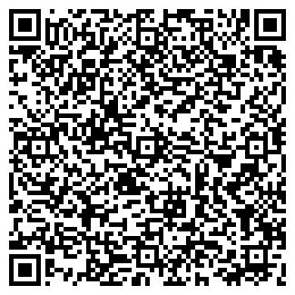 QR-код с контактной информацией организации ГАВГАВ.РУ
