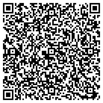 QR-код с контактной информацией организации ОДС № 311