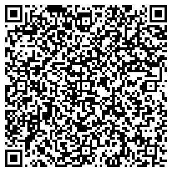 QR-код с контактной информацией организации ОДС № 662