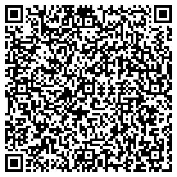 QR-код с контактной информацией организации ОДС № 663
