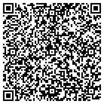QR-код с контактной информацией организации ОДС № 772