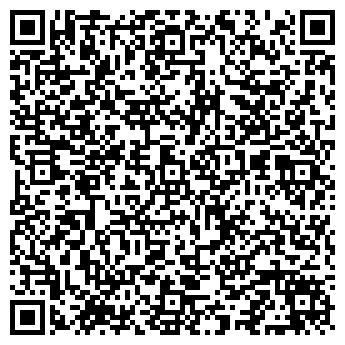 QR-код с контактной информацией организации ОДС № 957