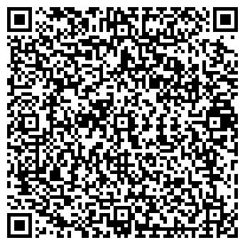 QR-код с контактной информацией организации Предприятие № 9