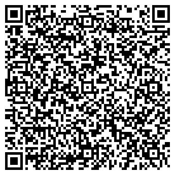 QR-код с контактной информацией организации РЭП-10, ООО