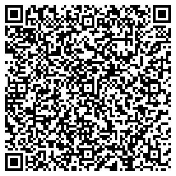 QR-код с контактной информацией организации Почтовое отделение №20