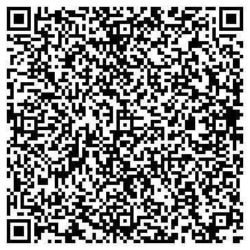QR-код с контактной информацией организации Почтовое отделение №35, г. Ангарск