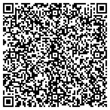QR-код с контактной информацией организации Почтовое отделение №13, г. Ангарск