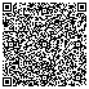 QR-код с контактной информацией организации Ангарский почтамт