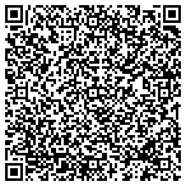 QR-код с контактной информацией организации ЦЕНТР ВНЕШКОЛЬНОЙ РАБОТЫ