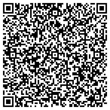 """QR-код с контактной информацией организации АО «Агентство «Вэртас» ГК """"Вэртас"""""""