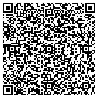 QR-код с контактной информацией организации Лицей-интернат №61