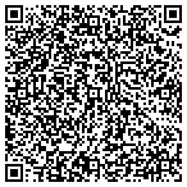 QR-код с контактной информацией организации ДИВИZИОН