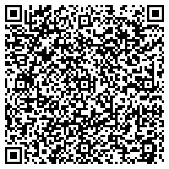 QR-код с контактной информацией организации Nstail