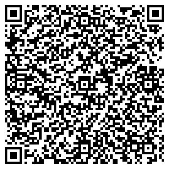 QR-код с контактной информацией организации УЕЗДНЫЙ РИЕЛТОР