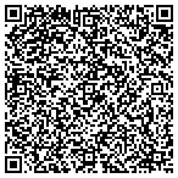 QR-код с контактной информацией организации Дополнительный офис Принц