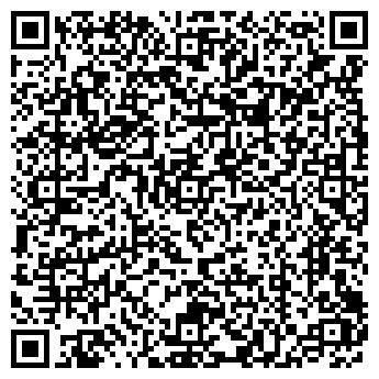 QR-код с контактной информацией организации ДЕТСКИЙ САД № 1473