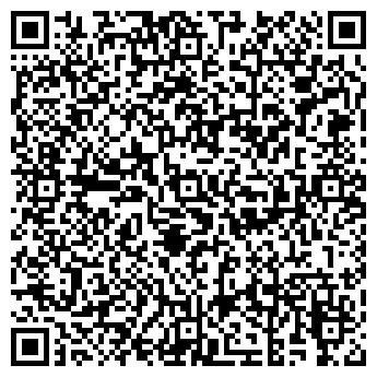 QR-код с контактной информацией организации ДЕТСКИЙ САД № 1398