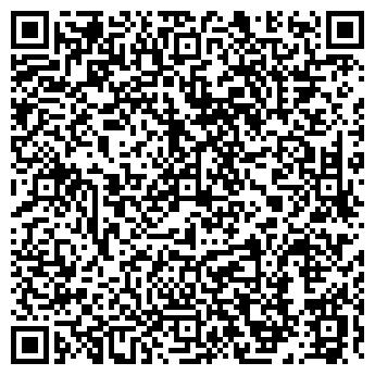 QR-код с контактной информацией организации ДЕТСКИЙ САД № 1966