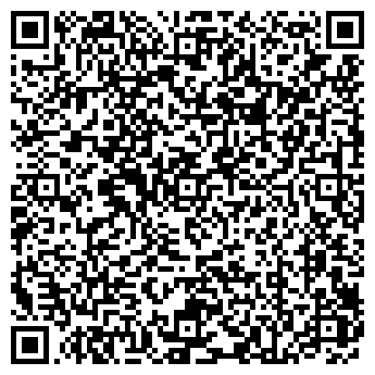 QR-код с контактной информацией организации ДЕТСКИЙ САД № 1174