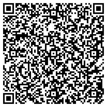 QR-код с контактной информацией организации ДЕТСКИЙ САД № 1267