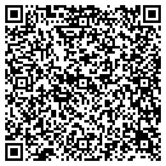 QR-код с контактной информацией организации Термокерамика