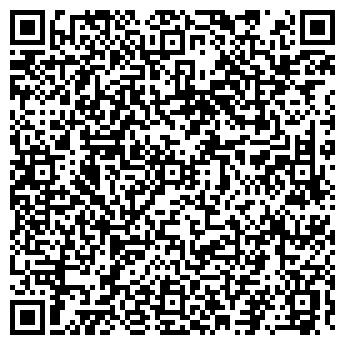 QR-код с контактной информацией организации ДЕТСКИЙ САД № 1040