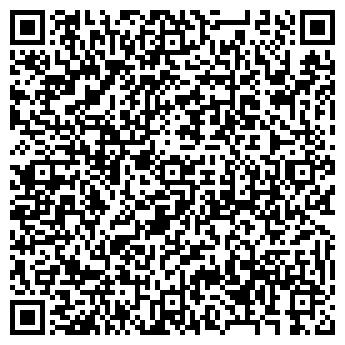 QR-код с контактной информацией организации ДЕТСКИЙ САД № 1309
