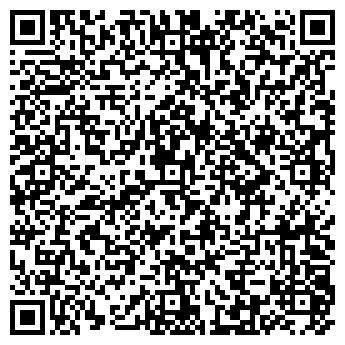 QR-код с контактной информацией организации ДЕТСКИЙ САД № 1655