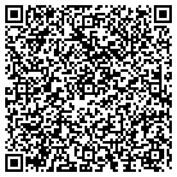 QR-код с контактной информацией организации ДЕТСКИЙ САД № 1696