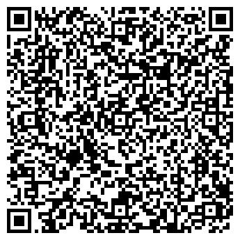 QR-код с контактной информацией организации ДЕТСКИЙ САД № 1743