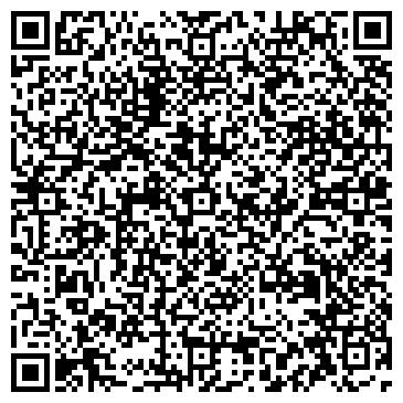 QR-код с контактной информацией организации РОДНИЧОК, ДЕТСКИЙ САД № 2374