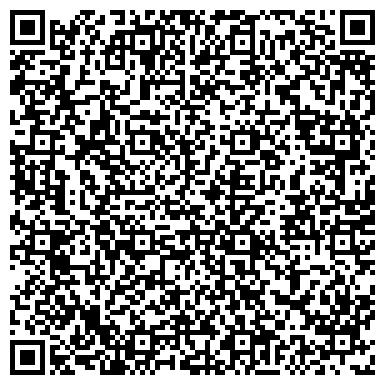 QR-код с контактной информацией организации ЦЕНТР РАЗВИТИЯ РЕБЁНКА - ДЕТСКИЙ САД № 1667
