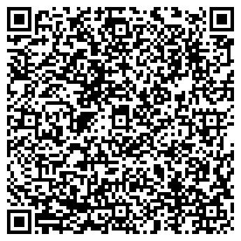 QR-код с контактной информацией организации Зуль плюс