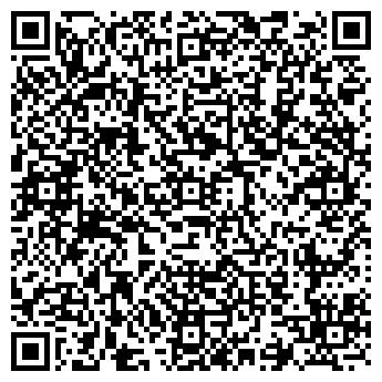 QR-код с контактной информацией организации Квартотель