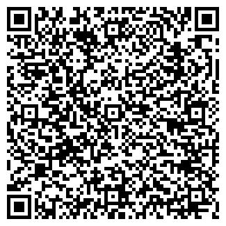 QR-код с контактной информацией организации ЛИГВА-М