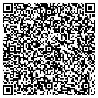 QR-код с контактной информацией организации Цветочный город