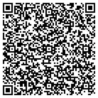 QR-код с контактной информацией организации Дом цветов