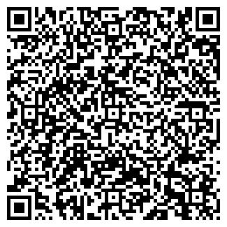 """QR-код с контактной информацией организации """"BOOM"""""""