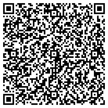 QR-код с контактной информацией организации Магазин ковров на Титова