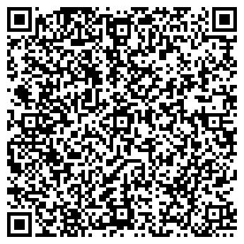 QR-код с контактной информацией организации КИТ студия
